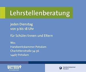 HWK Potsdam_2018.05